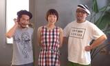 20年経っても初めてみたい―小島麻由美が塚本功&ASA-CHANGと語る〈ONE PIECE〉劇中歌の新シングルと3人の変わらぬ関係