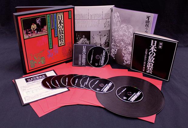 俳優・小沢昭一が取材・構成した〈ドキュメント 日本の放浪芸〉シリーズが再復刻、〈小沢昭一的こころ〉ボックスも登場