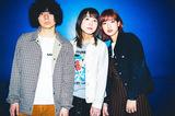 Crispy Camera Clubに注目! 京都発ギター・ポップ新鋭がめざす、スピッツやLOVE PSYCHEDELICOの立つ場所