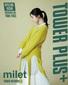 milet『Who I Am』歌うことを通して〈私は何者なのか?〉を探っている――待望の新作EPの制作過程や心境を紐解く独占インタビュー