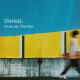 Gotch『Lives By The Sea』mabanuaらの演奏をバックにソウル/R&Bのスタイルを我流に昇華