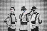 H ZETTRIOの〈こどもの日スペシャル〉が初の大阪&野外開催! 12か月連続シングル第2弾もリリース間近