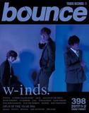 w-inds.、Suchmos、CYNTIAが表紙! タワーレコードのフリーマガジン〈bounce〉398号発行