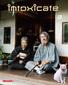 樹木希林の主演映画「モリのいる場所」が表紙、のんやピエール・ブーレーズを特集したタワレコのフリーマガジン〈intoxicate〉136号配布中