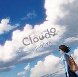女性ピアニスト堀江沙知のピアノインストプロジェクトSANOVA、今村慎太郎(ds)と山根幸洋(b)参加のデビュー作『Cloud9』