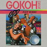 踊Foot Works 『GOKOH + KAMISAMA』 傑作アルバムに、それをも超える楽曲を加えてフィジカルで