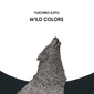 YUICHIRO KATO『WILD COLORS』NATSUMENのサックス奏者が坂本龍一カヴァーなどを交えて紡ぐ色彩豊かな音