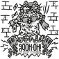 VA 『Gqom Oh! The Sound Of Durban Vol.1』 クワイトをルーツとする新アフロ・ダンス音楽〈ゴム〉紹介するコンピ
