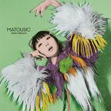 竹内アンナ『MATOUSIC』フレッシュでグルーヴィー、自由で溌溂とした魅力の詰まった傑作