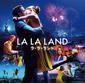 ジャスティン・ハーウィッツ 『映画「ラ・ラ・ランド」オリジナル・サウンドトラック』 アカデミー賞主題歌賞受賞した《City Of Stars》も収録