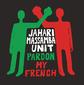 ジャハリ・マッサンバ・ユニット(Jahari Massamba Unit)『Pardon My French』マッドリブとカリーム・リギンスが繰り広げる実験的ジャズ