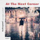 tsukuyomi『At the Next Corner』サクソフォニスト庸蔵率いるユニットが端正なアレンジで聴かせる自由な演奏