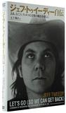 「ジェフ・トゥイーディー自伝」ウィルコのフロントマンが綴る、いくつものトラブルを乗り越えた音楽の魔法