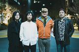ギタリスト山口廣和率いるグループが多様性を繊細に表現したデビュー作『Hirokazu Yamaguchi's Vortex Box』