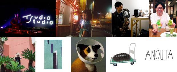 Tsudio Studio、NECO ASOBI、hikaru yamada+入江陽ら出演のイヴェントが下北沢THREEで開催