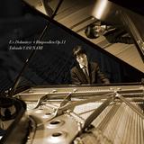 安並貴史 『ドホナーニ4つの狂詩曲』 NHK「おはよう日本」に取り上げられて注目されたピアニストのファースト