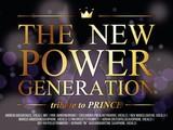プリンス支えた腕利き集団ニュー・パワー・ジェネレーション、殿下の名曲メドレー披露するトリビュート・ライヴ開催!
