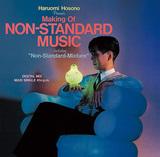 細野晴臣が84年に発足させた伝説的レーベル、ノンスタンダードの作品から選りすぐった10タイトルがSHM-CDで再登場