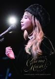サラ・オレイン 「シネマ・ミュージック with サラ・オレイン」 MCでは芝居も! 多才ぶり発揮した映画音楽コンサート