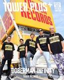 DOBERMAN INFINITY『5IVE』ベスト・アルバムはタイミングもベスト!