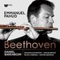 エマニュエル・パユ(Emmanuel Pahud)『ベートーヴェン:フルートのための室内楽作品』バレンボイムらと浮かび上がらせた明朗で表情豊かな楽聖の姿