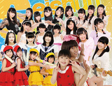 """青SHUN学園 """"ツインテール ~I LOVE YOUをありがとう~"""":【ZOKKON -candy floss pop suite-】 第32回 Part.13"""