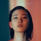 佐藤千亜妃 『SickSickSickSick』 砂原良徳を迎えたソロ初EPは、フットワーク軽いエレクトロ・サウンド