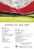 ブライアン・ジョーンズが愛したジャジューカから水カンまで! 世界中の異形グルーヴ体感する屋外フェス〈FESTIVAL de FRUE 2017〉開催