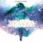 THE BILINDA BUTCHERS 『Heaven』 ユニット名はマイブラのビリンダから、Lamp参加&〈シューゲイザー×和風〉な初フル