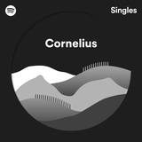 Cornelius 『Spotify Singles』 スタジオ・レコーディングならではの間や温度、そして通い続ける〈血〉
