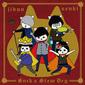Suck a Stew Dry 『ジブンセンキ』 初期バンプ思わせるトリプル・ギター・バンドの初フル作