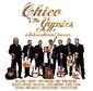 チコ&ザ・ジプシーズ 『Chico & The Gypsies & International Friends』 チコ率いるジプシー・バンド新作