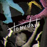 tomodati 『tomodati』 Have a Nice Day!・中村ら3人組の初フル、ディスコからヒップホップまで旨味を凝縮したキャッチーな一枚