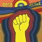 ボスク 『Love And Resistance』 世界の多様性をディスコのもとに集わせた快作!