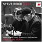 クリスチャン・ヤルヴィ、MDR交響楽団 『クリスチャン・ヤルヴィ/スティーヴ・ライヒ: デュエット』 新録音は、ライヒの80歳を記念したアニヴァーサリー・アルバム