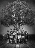 AKB48、激動の日々彩った6枚のシングル核に駆け抜ける騒快な新アルバム『ここがロドスだ、ここで跳べ!』
