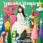 上坂すみれ『NEO PROPAGANDA』〈2020年のすみぺも快調!〉とプロパガンダする見事なアルバム