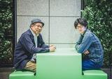 シャムキャッツ菅原が小柳帝に明かす本音「メンバー4人はもう友達じゃない、でも確実にバンドなんです」