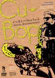 キューバのジャズ音楽家の最前線を、キューバとNYの内部に潜り込んでドキュメントした映画「Cu-Bop」がソフト化