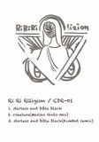 Ri Ri Riligion 『CDR-01』 箱庭の室内楽ハシダや後藤まりこ擁する20人編成サイケ・オーケストラ・バンドの初作は、まるでおとぎ話みたい
