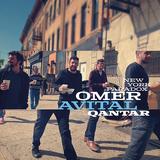 オメル・アヴィタル(Omer Avital)『New York Paradox』NYジャズ界にイスラエルの風を吹き込んだパイオニアによる熱い演奏