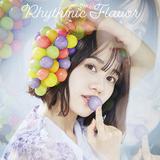 伊藤美来『Rhythmic Flavor』竹内アンナやCharaらが多彩なポップを提供し新たな魅力を引き出す