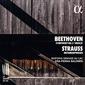 エサ・ペッカ・サロネン、シンフォニア・グランジュ・オ・ラック 『ベートーヴェン: 交響曲第3番《英雄》、R. シュトラウス: メタモルフォーゼン』 指揮者の切れ味+ライヴ特有の熱量が魅了