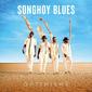 ソンゴイ・ブルース(Songhoy Blues)『Optimisme』マリのブルース・バンドがラウドなギターでロック色を全開に