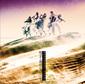〈劇的〉をアップデートし続けた5人の道程―摩天楼オペラ 『AVALON』 Part.2