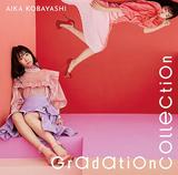 小林愛香『Gradation Collection』Aqoursメンバーの声優が初アルバムで全開にする陽性パワー