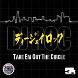 シカゴのジューク/フットワーク・プロデューサーのDJロック、SHINKARONより新作リリース&音源公開