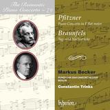 マルクス・ベッカー他 『ロマンティック・ピアノ・コンチェルト・シリーズ Vol.79 ~プフィッツナー&ブラウンフェルス:ピアノ協奏曲』 1曲目から壮大な音世界にはまってしまう