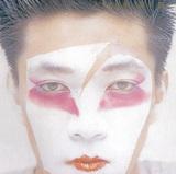 坂本龍一、もっとも〈同時代性〉を体現しえていた80年代の先鋭的作品が高音質CDリマスターで続々リイシュー