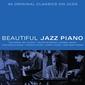 タワレコのスタッフが企画・選曲したジャズのオリジナル・コンピ盤がこの秋、2作リリース